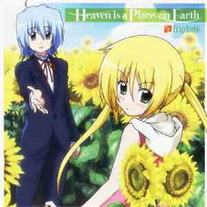 fripSide - Heaven Is A Place On Earth download